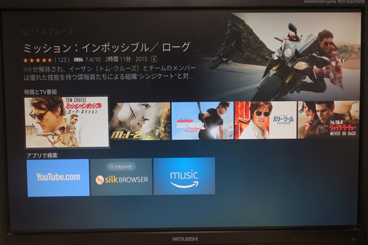 音声検索 Fire TV Stick